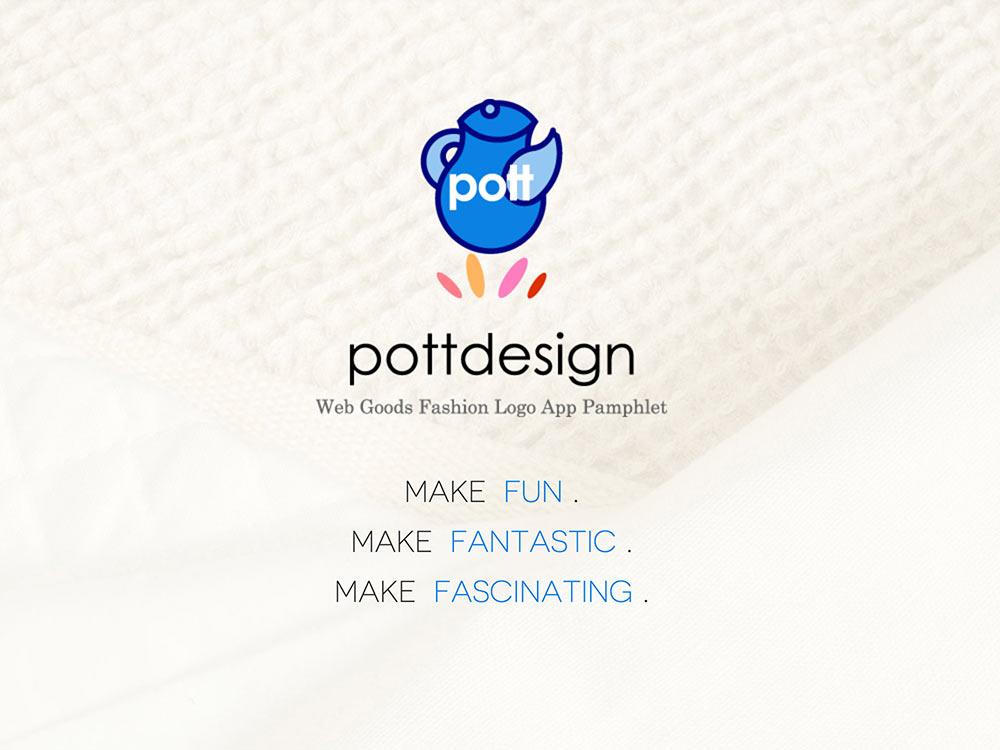 pott design